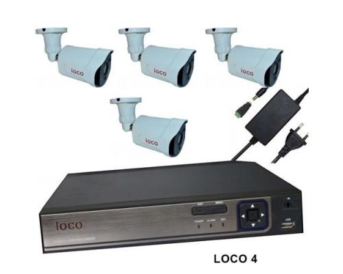Готовый комплект для видеонаблюдения Loco 4