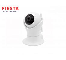 Поворотная видеокамера Fiesta S-1 PP2.0(2.3)SD